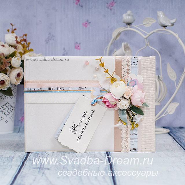 Поздравления в свадебный фотоальбом