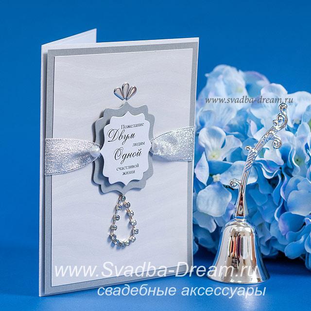 Поздравления на серебряную свадьбу с подарками