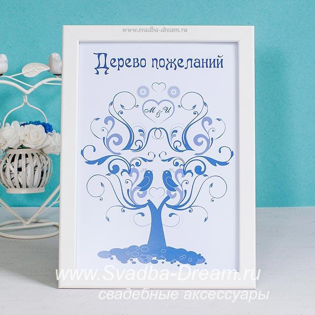 Ларисочка с днем рождения открытки с 53