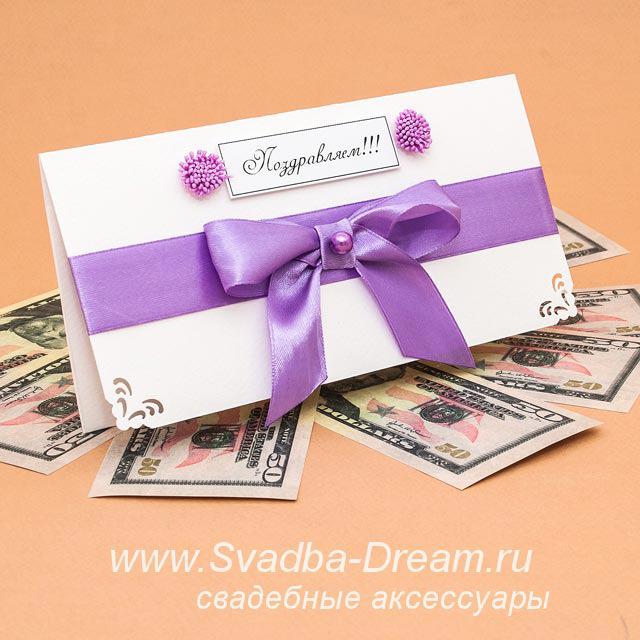 Поздравление на свадьбу по 10 рублей 5