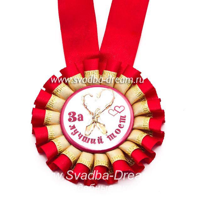 Сделать медаль своими руками лучше всех