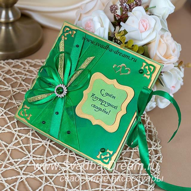 Подарки на изумрудную свадьбу 57